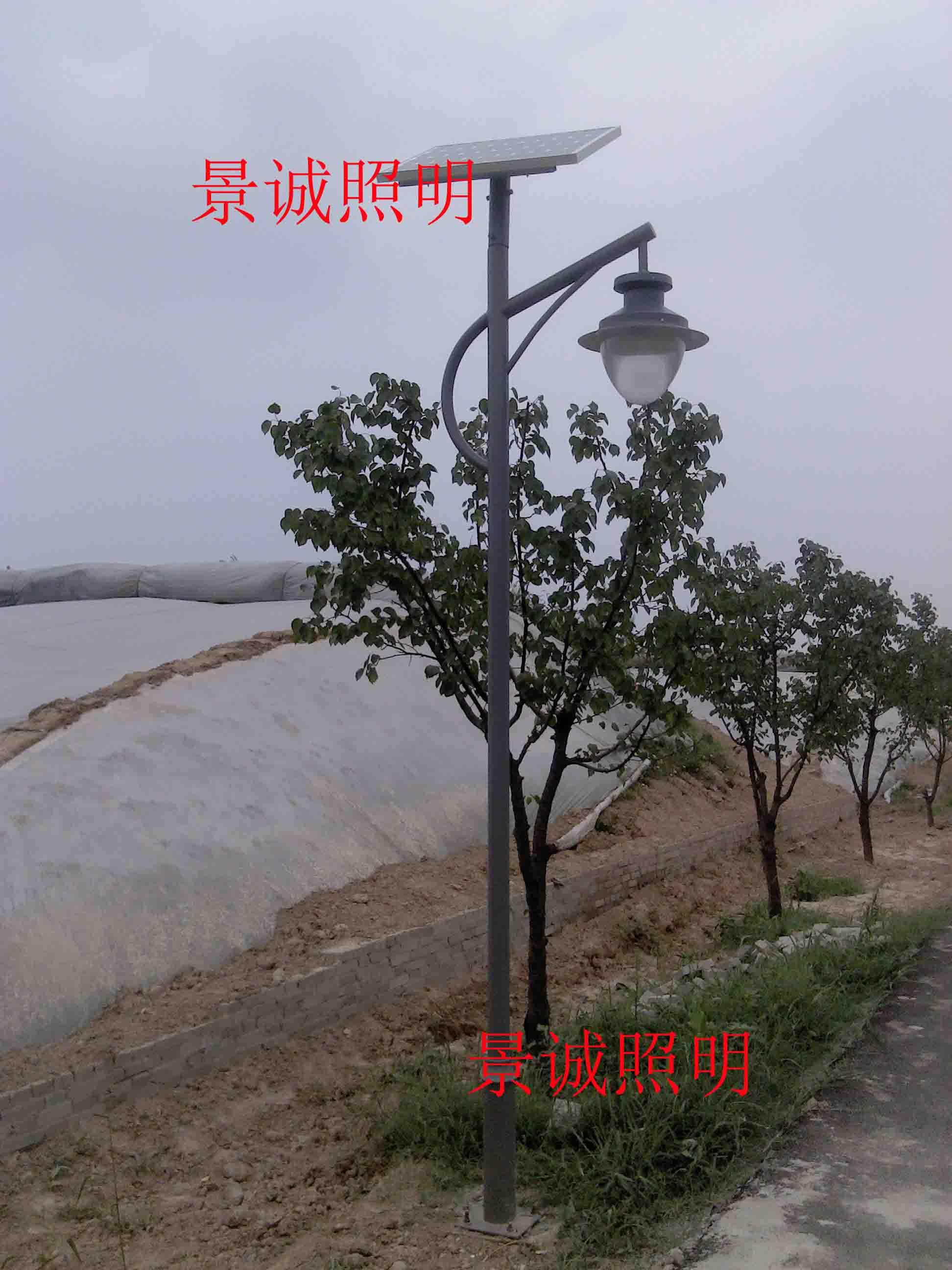 高陵县现代农业观光园庭院灯亮化